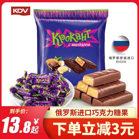 正品KDV紫皮糖俄罗斯进口食品原装巧克力夹心糖果零食喜糖批发