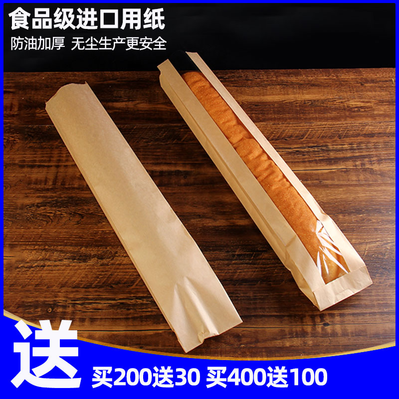 French bakery bread bag can be customized