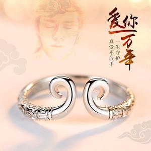 莎小姐s925银戒指女日韩简约开口对戒情侣指环饰品送女友节日礼物