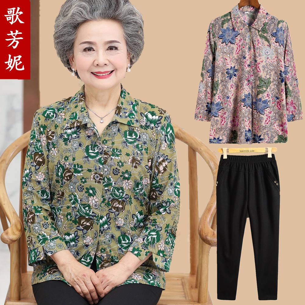 中老年妈妈装奶奶九分袖衬衫中年女装打底衫上衣短袖夏装T恤长袖