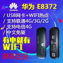 Цифровые аксессуары > USB-модемы.
