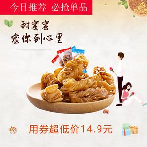 老北京特产蜜麻花传统手工办公休闲零食小吃糕点早餐散装食品包邮