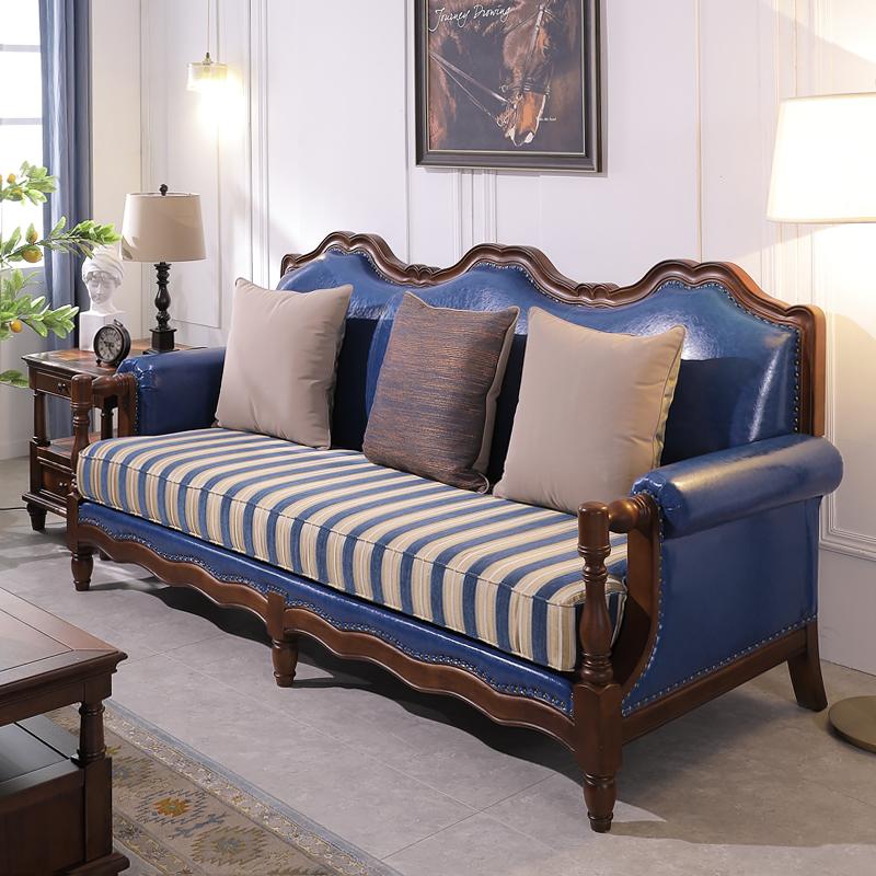 美式乡村123组合纯实木实木沙发