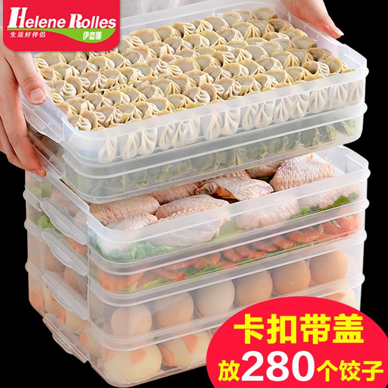 鸡蛋保鲜盒