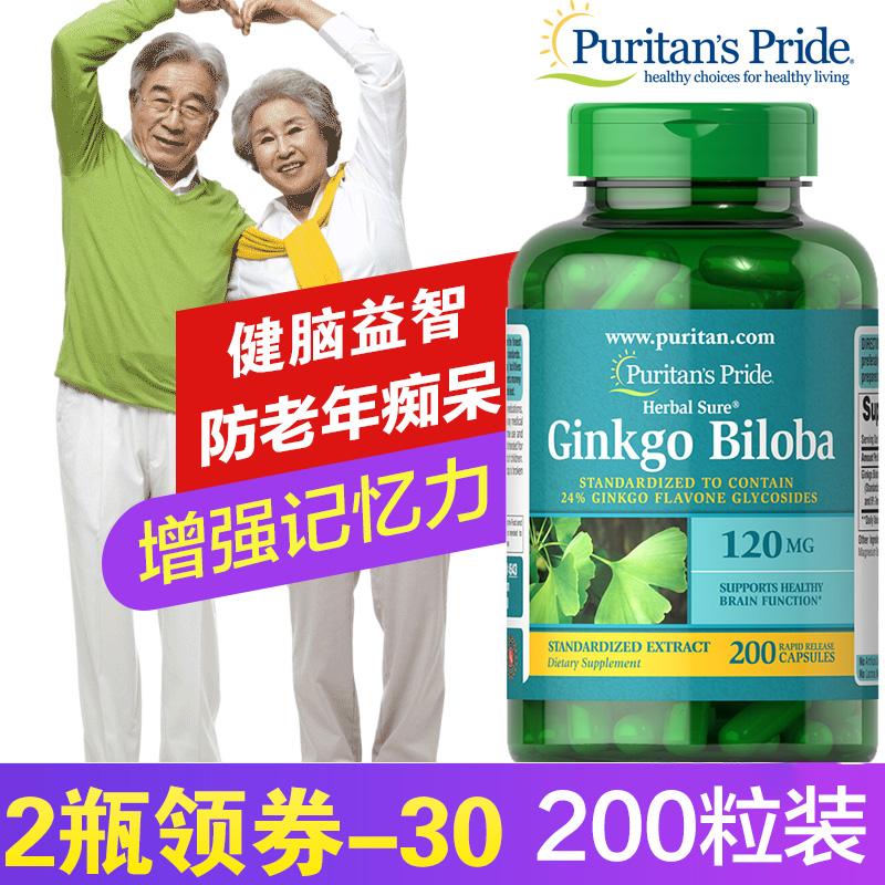 Вытяжка Ginkgo biloba экстракт Bunao капсула увеличить память взрослые взрослые молодые студенты для укрепления