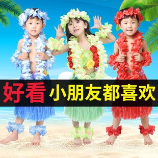演出环保服装 道具幼儿园表演区材料海草舞 儿童节夏威夷草裙舞套装