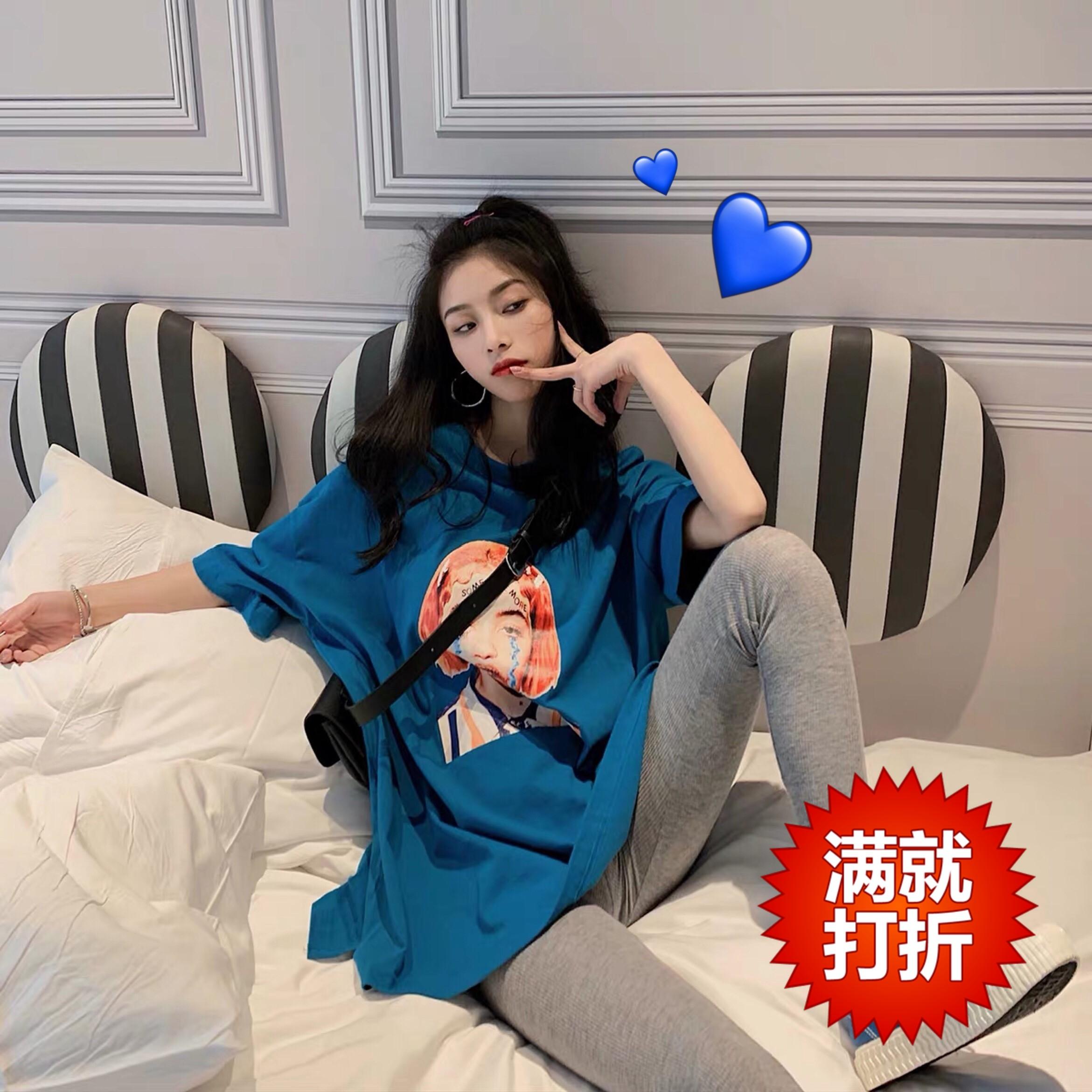11月14日最新优惠下衣失踪女2019夏新款个性宽松t恤