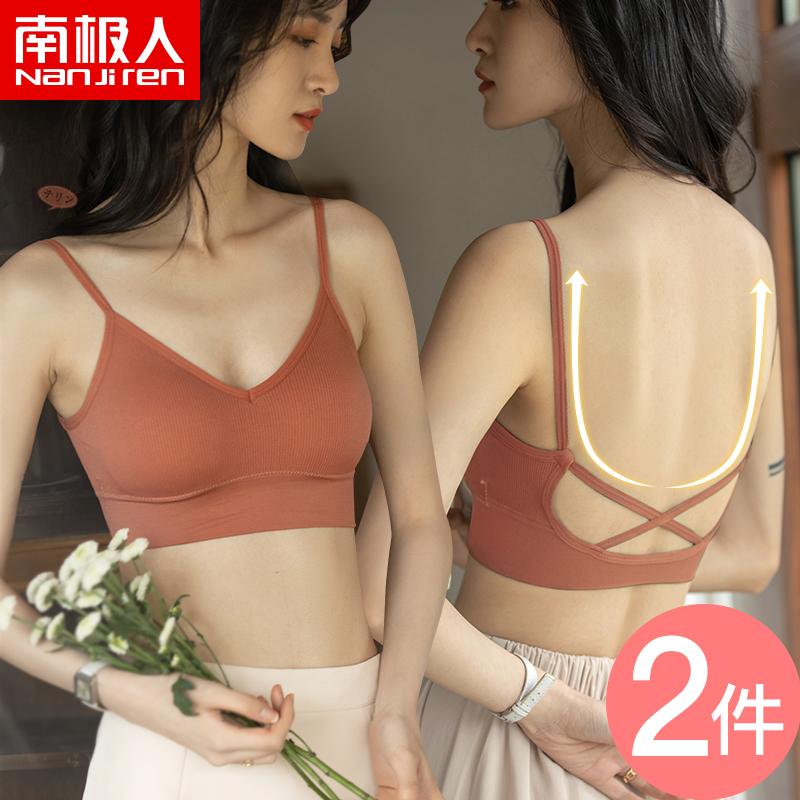 网红爆款美背文胸内衣女无钢圈运动背心式夏季薄款小胸聚拢抹胸