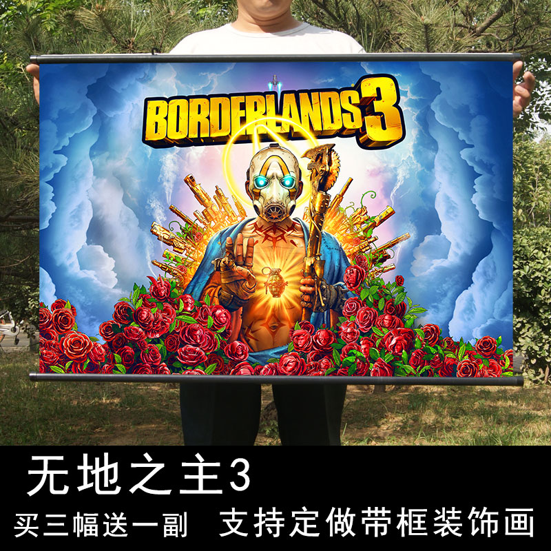 No owners land 3 poster hanging picture no owner 3 game surrounding dormitory decoration scroll painting borderlands2 3