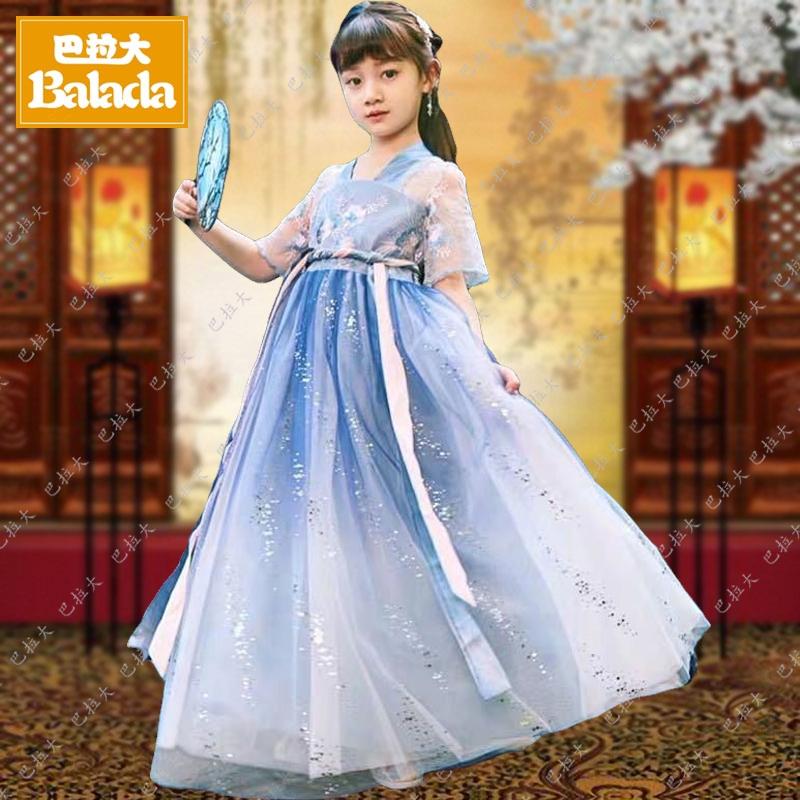 大童汉服女古装中国风女孩十12岁女童套装礼服超仙女飘逸裙子夏季