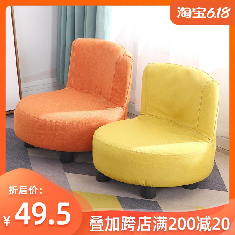 儿童沙发宝宝沙发椅可爱卡通小沙发迷你女孩阅读区角公主沙发座椅