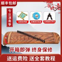 送全套配件10级小古筝素面便携式小型入门演奏考级儿童初学者便携