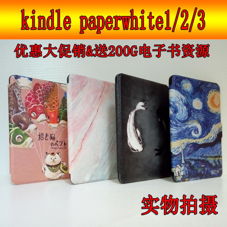 亚马逊电子书kindle保护套KPW3壳958/558元入门版SY69JL保护壳皮