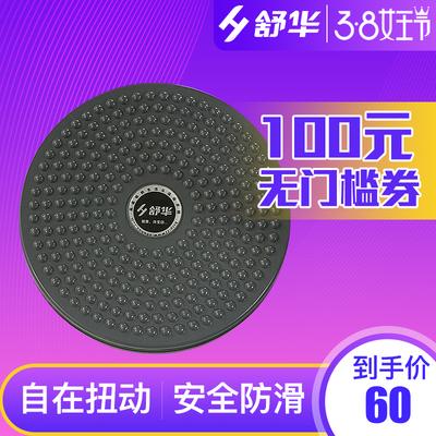 中山舒华跑步机专卖店网店网址