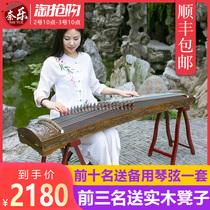 级考级10教学专业演奏入门扬州古筝琴梧桐木仙声乐器古筝初学者