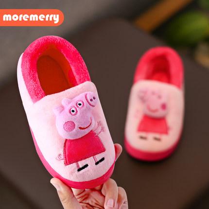 小猪佩奇儿童棉拖鞋家居鞋保暖幼儿包跟棉鞋小孩男女童宝宝拖鞋冬