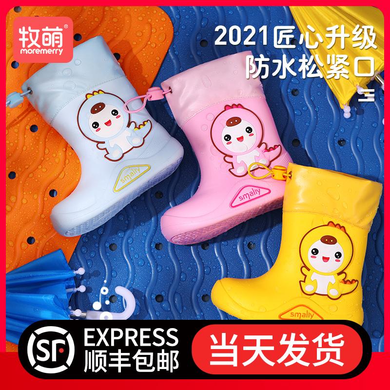 牧萌雨鞋儿童男宝宝防滑防水雨靴女可爱学生小孩水靴小童幼儿水鞋