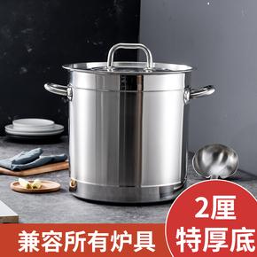 不锈钢汤桶电磁炉加厚加深家用商用带盖汤锅大容量储水桶圆桶油桶