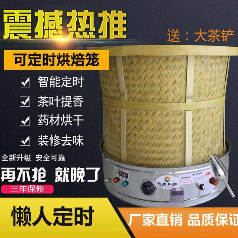 Сетчатый электрический чай для выпечки Titian обжарка машины мини-мини выпечка чай выпечка чай выпечка бесплатная доставка по китаю