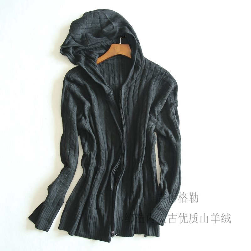 Inner Mongolia factory direct clearance processing cashmere wool blended thickened warm and versatile wool jacket sweater