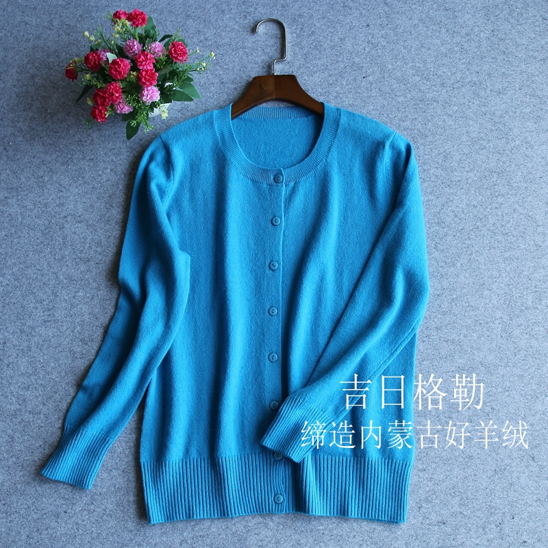 New Inner Mongolia womens round neck cardigan bottomed sweater cashmere sweater warm anti cold slim sweater