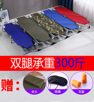 部队军人午睡休医院用陪护户外简易野外便携家军用折叠床行军迷彩