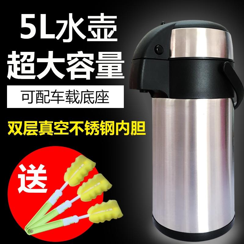 大容量保温杯5000 特大保温壶5升 超大气压式热水瓶按压保温水壶,可领取元淘宝优惠券
