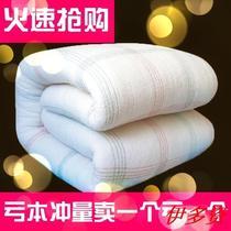 酒店棉被芯棉胎床上用品秋斤棉絮3米2棉花被一体家用垫絮1.8m
