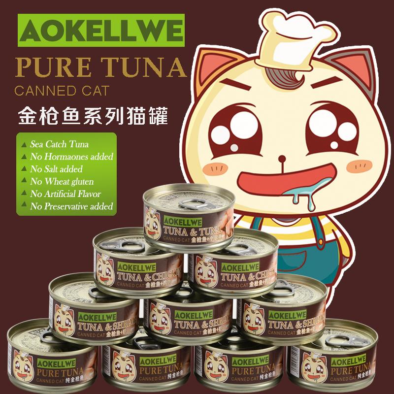 新款猫零食猫罐头80g/罐猫湿粮金鱼肉猫罐成幼猫零食4种口
