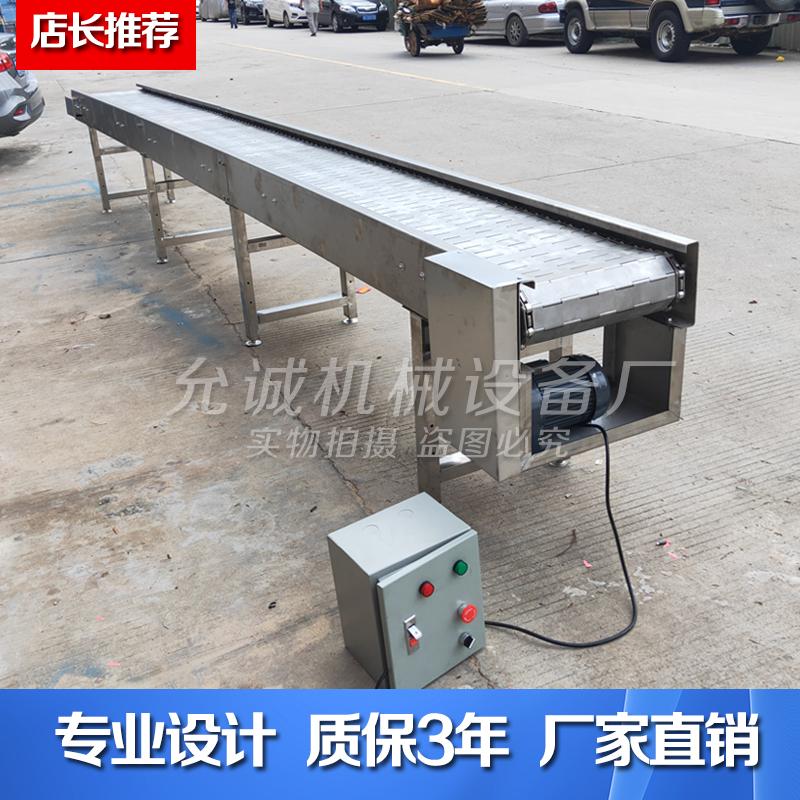 厂家直销压铸件输送线链板式耐高温压铸输送机设计制造生产厂家
