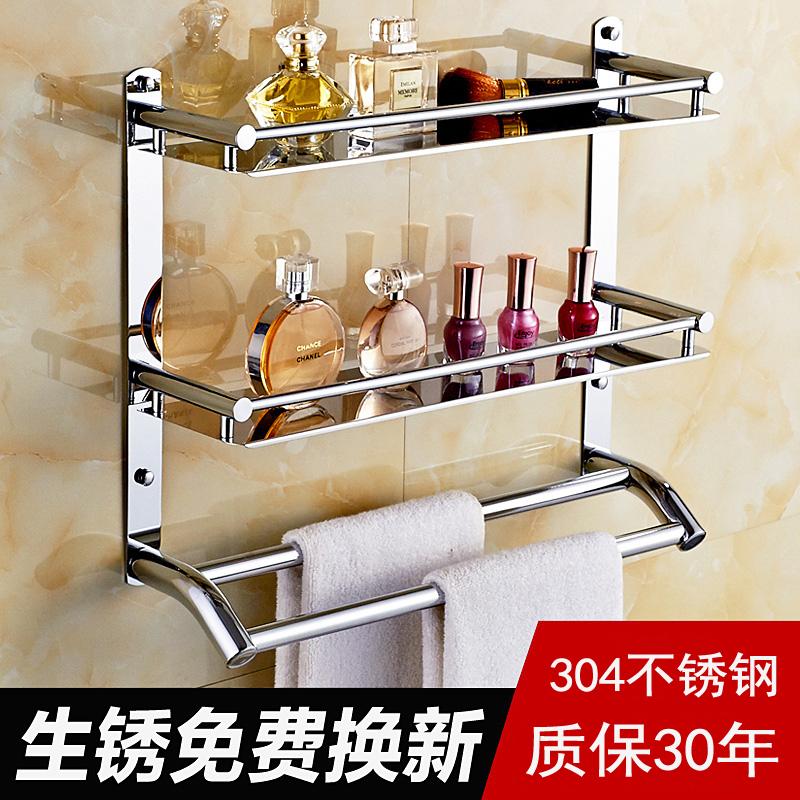 浴室置物架304不锈钢毛巾架三层1/2/3双层卫生间壁挂卫浴五金挂件