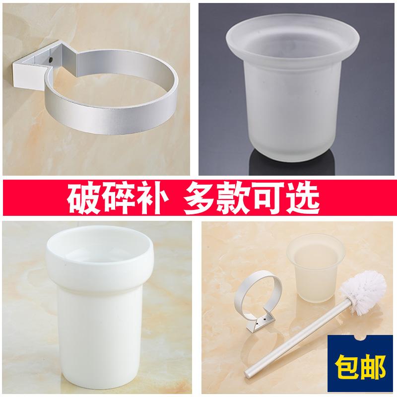 Туалетная щетка туалет ноутбук космическое пространство алюминий Полка для настенного керамического стакана с чашкой для туалетной щетки