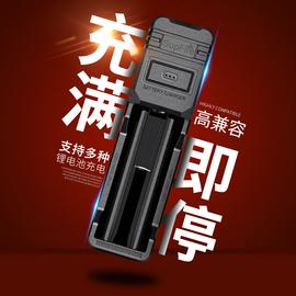 神火原裝26650強光手電18650鋰電池通用單槽多功能充電器3.7V/4.2圖片