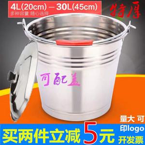 不锈钢水桶桶家用储水用大号铁桶带盖大容量超大手提圆桶小铁皮桶