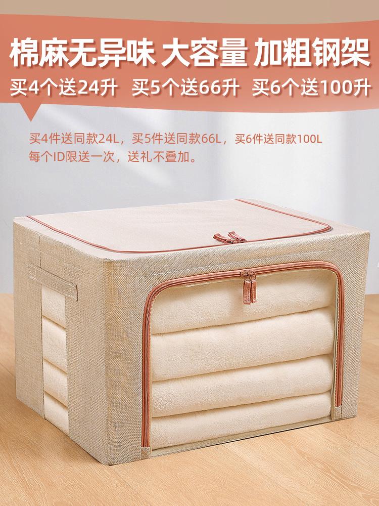 Контейнеры для хранения / Подставки под кружки Артикул 642491553784