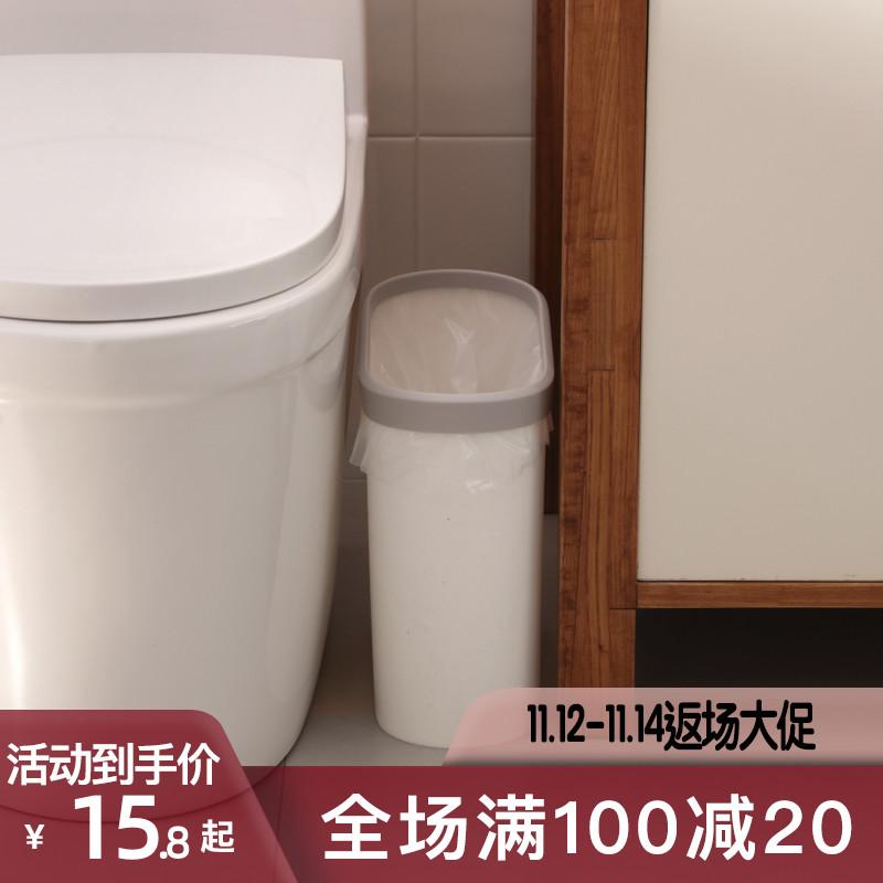 窄夹缝带压圈垃圾桶家用厨房客厅卫生间纸篓卧室大号垃圾篓垃圾筒