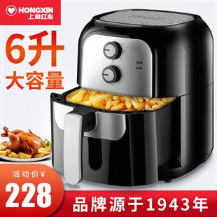 红心空气炸锅无油电炸锅家用全自动大容量低脂薯条机智能新款特价