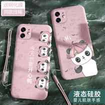 苹果11手机壳液态硅胶软壳iPhone11手机套卡通可爱少女款11苹果全包边镜头防摔新品超薄软胶保护套网红时尚