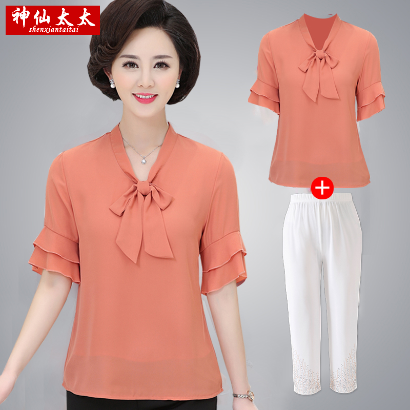 妈妈夏装两件套40-50岁中年短袖t恤女上衣中老年人女装套装雪纺衫