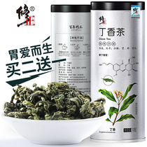 Buy 2 send 1 lilac leaves tea to keep wild stomach tea changbai mountain genuine lilac red leaf flower tea non-premium