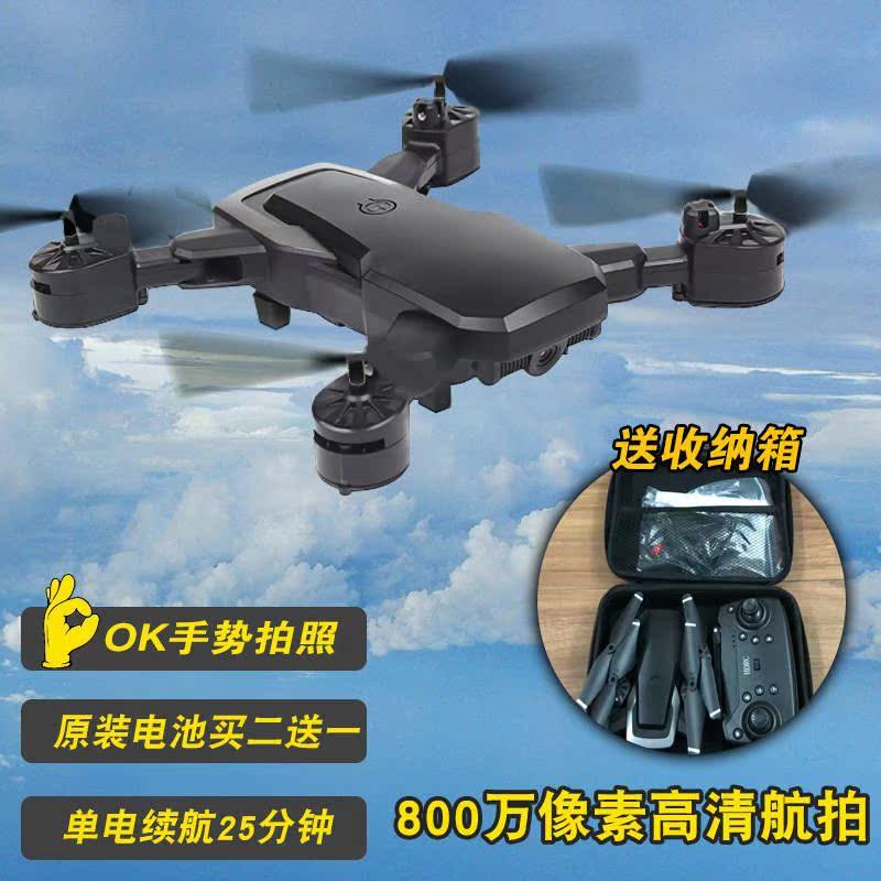 [王小姐百货电动,亚博备用网址飞机]高清无人机航拍摄像头续航长飞行器航模月销量0件仅售108元