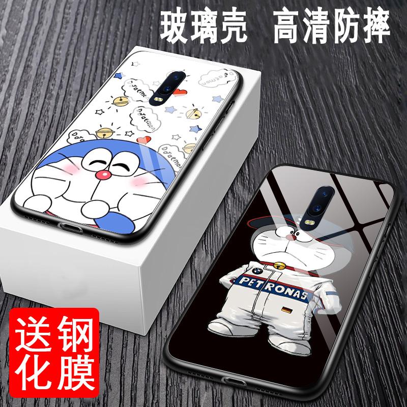 哆啦a梦oppo r17玻璃情侣手机壳11月30日最新优惠