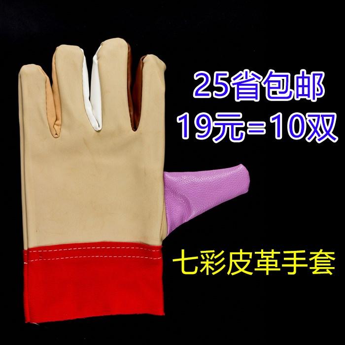 电焊手套焊接焊工机械耐磨耐油加厚短款劳保手套短皮革手套批