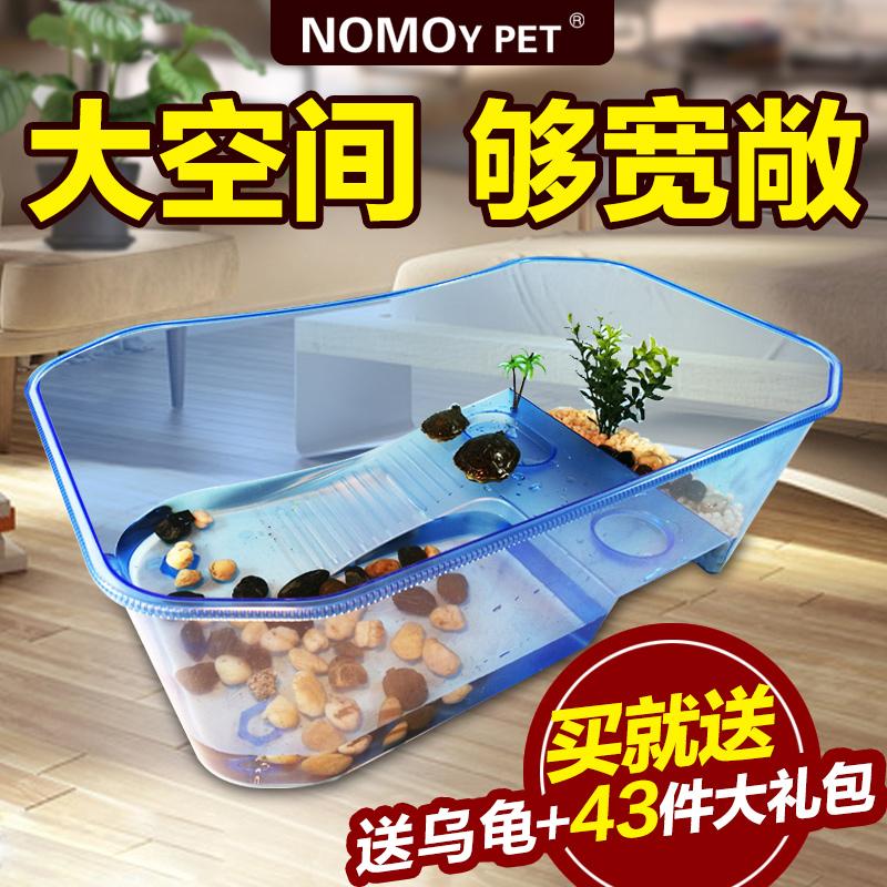塑料龟缸饲养箱大型双层龟箱龟盆带晒台创意别墅水陆缸养乌龟的缸