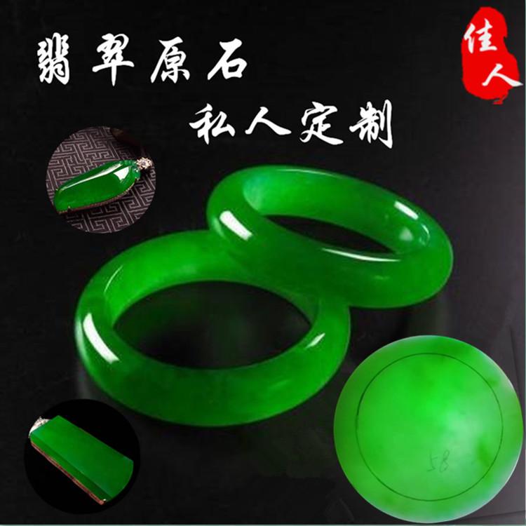 老坑天然翡翠原石 开窗冰种正阳绿色料 半明料手镯料毛料玉石定制