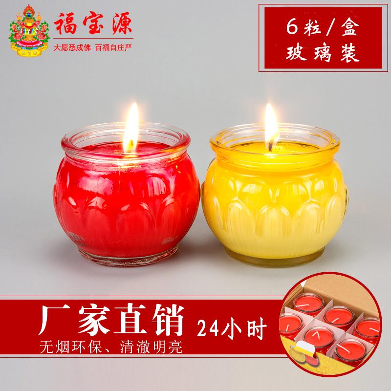 Масленные свечи Артикул 552798163491