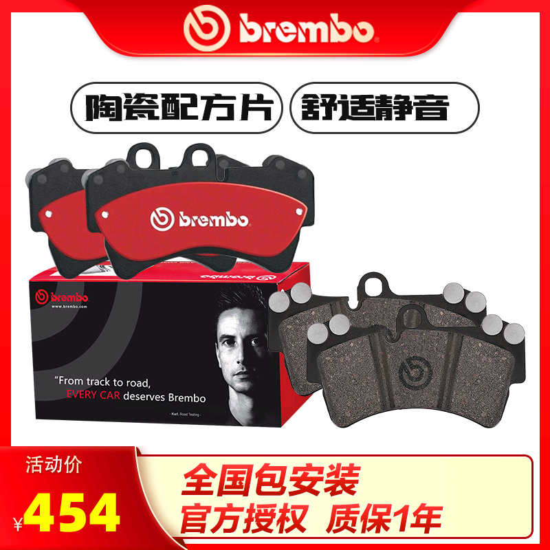 brembo布雷博p10004n