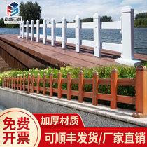 pvc草坪护栏塑钢花园花坛花圃栅栏菜园篱笆围栏栅栏户外绿化栏杆