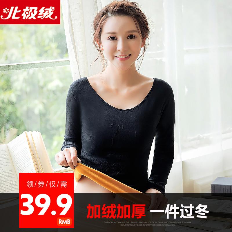 Beijirong внутри тепло женская одежда утолщённый с дополнительным слоем пуха один пиджак модель плотно тело тело скульптуры зима длинный рукав хлопок поддержка китайский ель