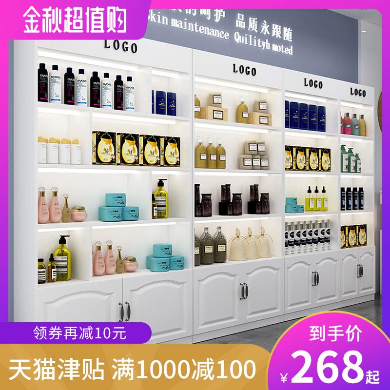12-01新券化妆品展示柜自由组合母婴店货架